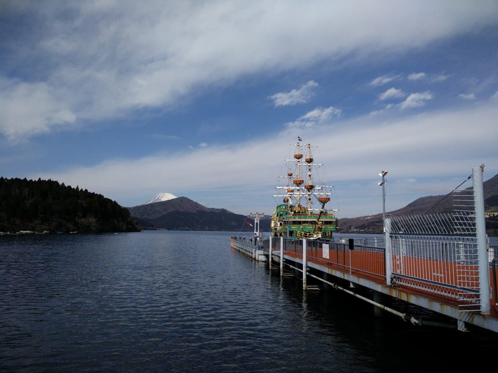 "March Monthly Report - The Hakone ""Pirate ship"""