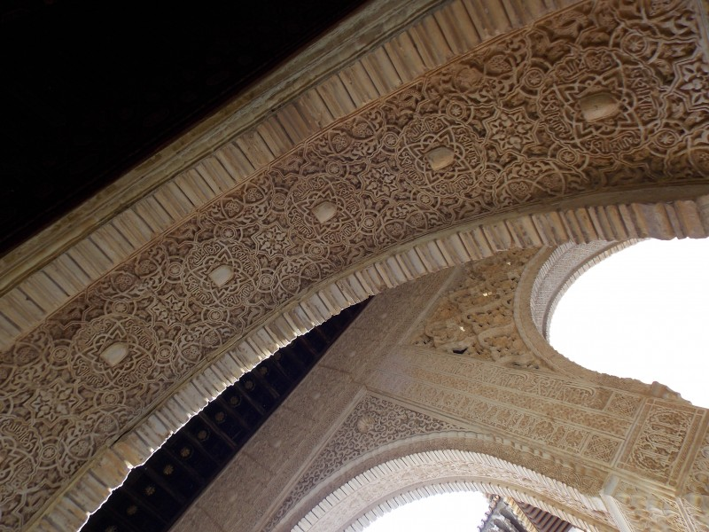 Decorative arches in the Alhambra