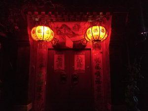 Chinese lanterns near my apartment