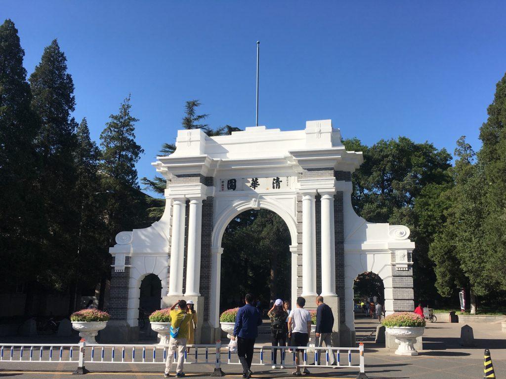 Oct18 Tsinghua Old Gate