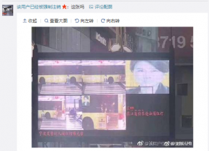 The camera's footage of Dong Mingzhu: her face on it is in fact next to the rear wheel, as part of an advert