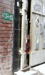 em-doorway