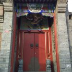 hutong-doorway